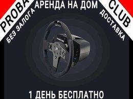 Рули, джойстики, геймпады - Fanatec CSL PS4 Аренда на дом *1 день бесплатно*, 0