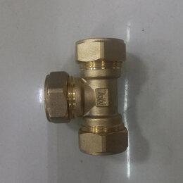 Водопроводные трубы и фитинги - Тройник , 0