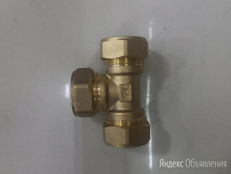 Тройник  по цене 650₽ - Водопроводные трубы и фитинги, фото 0