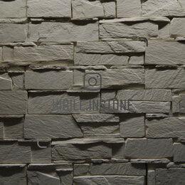 Облицовочный камень - Сланец Грот , 0