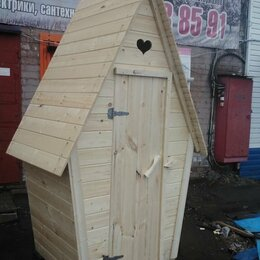 Готовые строения - Туалет садовый деревянный дачный, 0