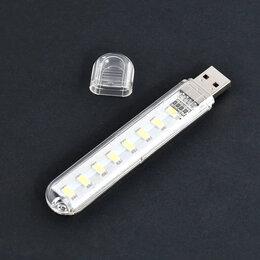 Аксессуары и запчасти для ноутбуков - Usb светильник-флешка 8 Led, 5 Вольт, 0