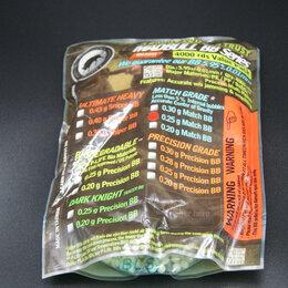 Аксессуары и принадлежности - Шарики 6 мм для стайкбола, 0