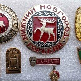 Жетоны, медали и значки - Значки СССР Нижний Новгород Горький Кремль, 0