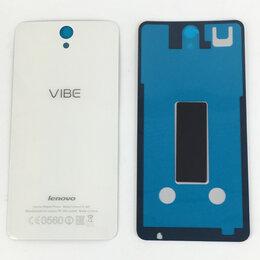 Корпусные детали - Задняя крышка для Lenovo Vibe S1 (S1A40) белая, 0