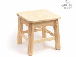 Стулья, табуретки - Табуретка деревянная низкая h30, 0