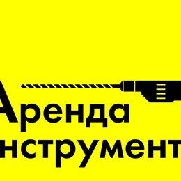 Аренда транспорта и товаров - Бензиновый генератор 6500 Втатт, 0