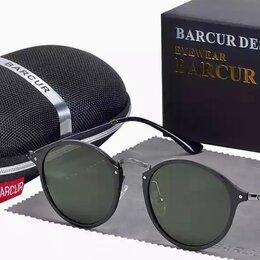 Очки и аксессуары - Тишейды Солнцезащитные Очки Barkur DarkGreen, 0