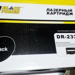Картриджи - катридж DCP-L2500DR, 0