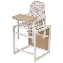 Компьютерные кресла - Стул детский трансформируемый Polini kids 255…, 0