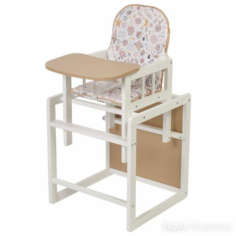 Стул детский трансформируемый Polini kids 255 Единорог Hello baby, белый-макиато по цене 4500₽ - Компьютерные кресла, фото 0