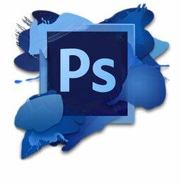 Программное обеспечение - Adobe Photoshop 2021 Win / MacOS, 0