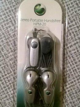 Наушники и Bluetooth-гарнитуры - Sony Ericsson HPM-20 Stereo, 0