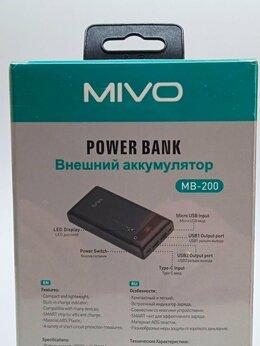 Универсальные внешние аккумуляторы - Повербанк powerbank, 0