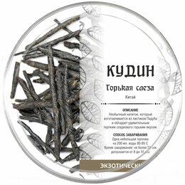 Продукты - Китайский чай Кудин - Горькая слеза, 0