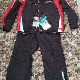 Спортивные костюмы - Лыжный костюм , 0