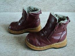 Обувь для малышей - Ботинки р-р 17, 0