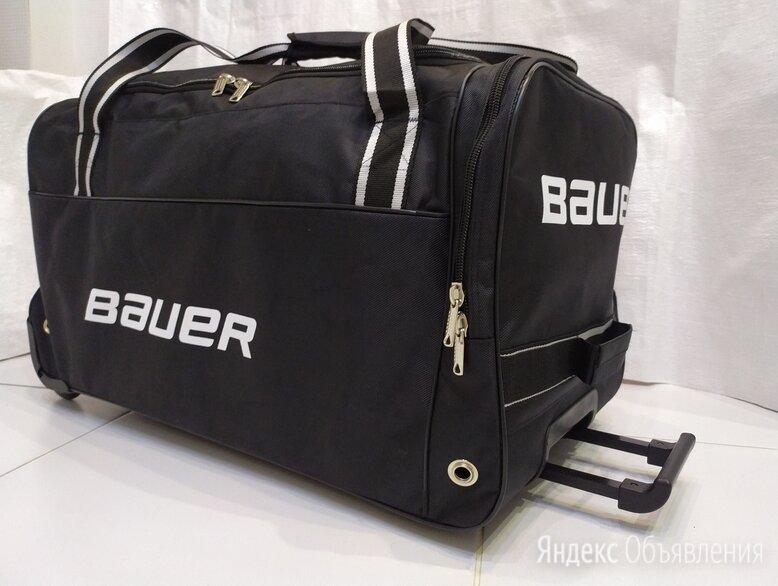 Баул Хоккейный спортивная сумка на колесах по цене 2990₽ - Аксессуары, фото 0
