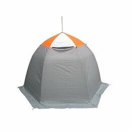 Палатки - Омуль-3 палатка для зимней рыбалки, 0