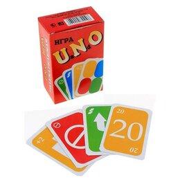 Настольные игры - Настольная игра UNO сувенирная, 0