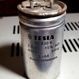 Прочее оборудование   - конденсатор пусковой, 0