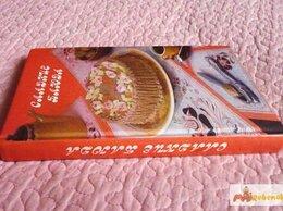 Прочее - Книга  -  Сладкие блюда, 0
