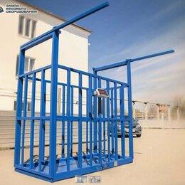 Прочие товары для животных - Весы для животных. Весы для КРС с подвесной клеткой ВП-С 5000 кг (5 тонн), 0