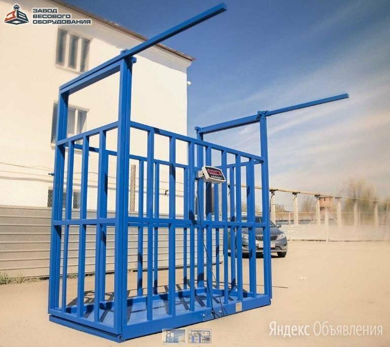 Весы для животных. Весы для КРС с подвесной клеткой ВП-С 5000 кг (5 тонн) по цене 150000₽ - Прочие товары для животных, фото 0