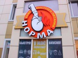 Повар - Повар с проживанием в Крыму , 0