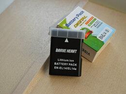 Аккумуляторы и зарядные устройства - Аккумулятор EN-EL 14/EN-EL 14A для Nikon, 0