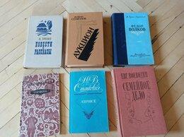 Художественная литература - Книги, самовывоз. Даром или за минимальную плату, 0