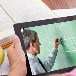 Сфера услуг - Многопрофильный центр дистанционного обучения, 0