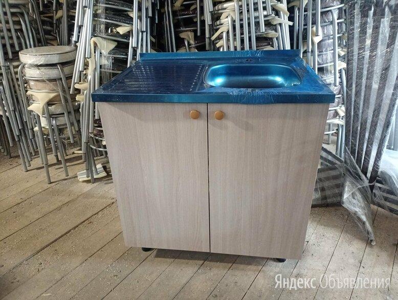 Тумба с мойкой по цене 3200₽ - Мебель для кухни, фото 0