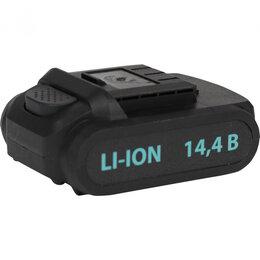 Аккумуляторы и комплектующие - Аккумуляторная батарея 14,4В, 0
