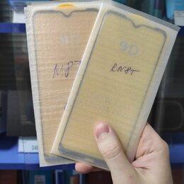 Защитные пленки и стекла - Защитное стекло для Xiaomi Redmi Note 8T, 0
