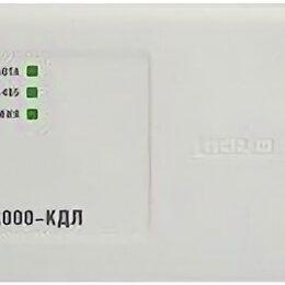 Дополнительное оборудование и аксессуары - Контроллер Болид С2000-КДЛ двухпроводной линии связи, 0