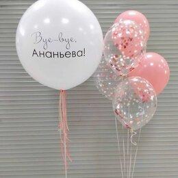 """Воздушные шары - Набор шаров с шаром 24"""", 0"""