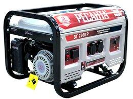Электрогенераторы - Генератор бензиновый БГ 2500 Р Ресанта, 0