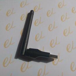Оборудование Wi-Fi и Bluetooth - Wi Fi usb адаптер, 0