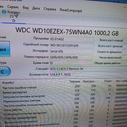 Внутренние жесткие диски - Жесткий диск WD Blue 1 TB WD10EZEX ., 0