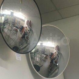 Мебель для учреждений - Обзорное зеркало, 0
