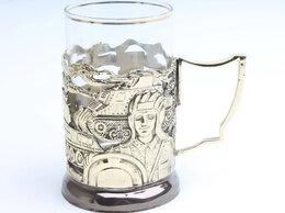 Бокалы и стаканы - Подстаканник «Танкист», 0