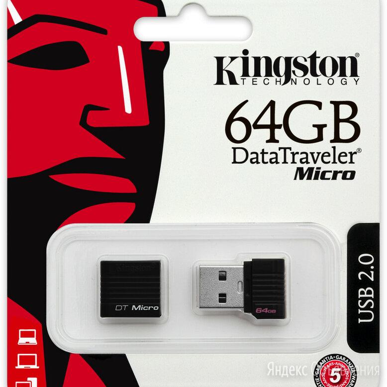 Флэшка USB2 0 64GB DataTraveler Micro Black по цене 990₽ - USB Flash drive, фото 0
