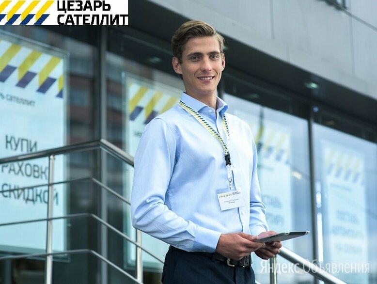 Менеджер по телефонным продажам  - Менеджеры, фото 0