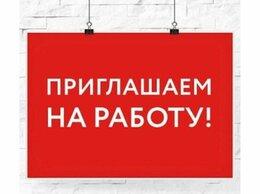 Оператор - Оператор ПК , 0