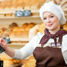 Продавец - Продавец в пекарню, 0