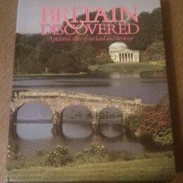 "Литература на иностранных языках - Книга ""Britain Discovered"", 0"