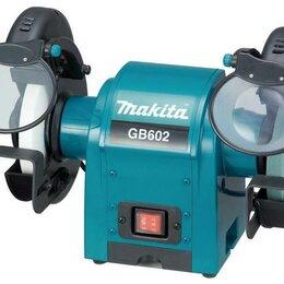 Наборы электроинструмента - Точило MAKITA GB602, 0