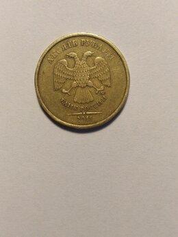 Монеты - 10 рублёвая манета 2011 года, 0
