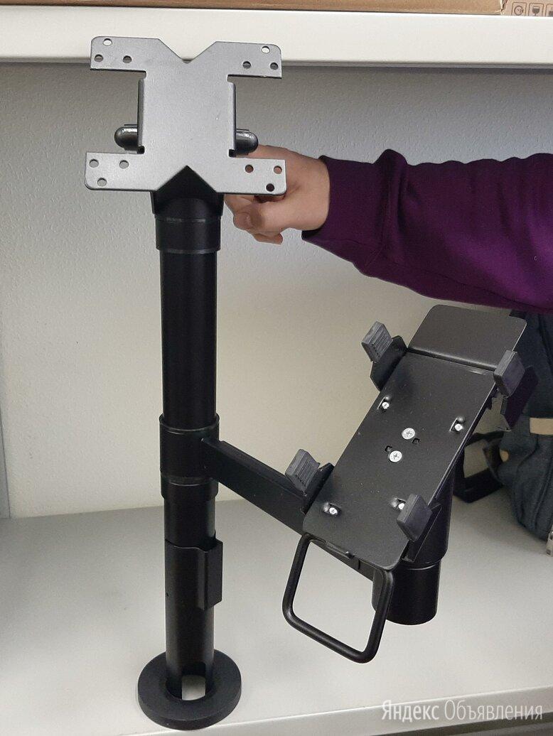 Кронштейн для монитора и банковского терминала по цене 5999₽ - Кронштейны, держатели и подставки, фото 0